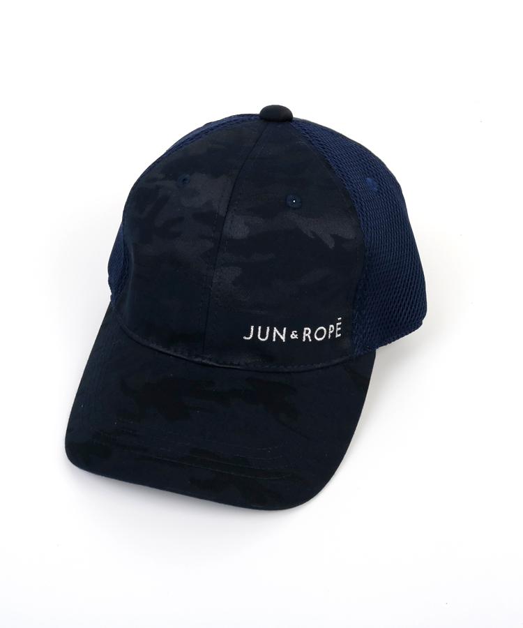 JR カモフラジャガードキャップ