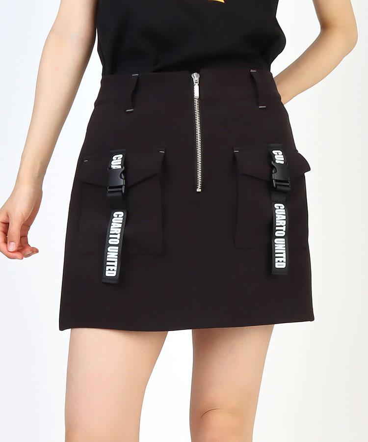 CU ロゴ入りベルト◆ミリタリー風スカート