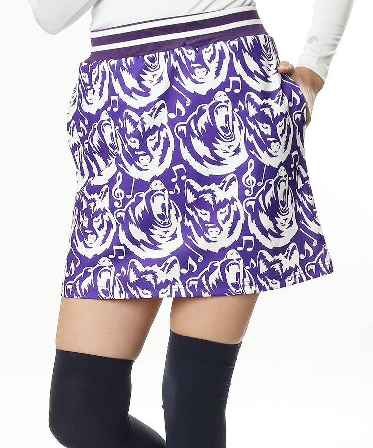 CU SING♪アニマル柄スカート