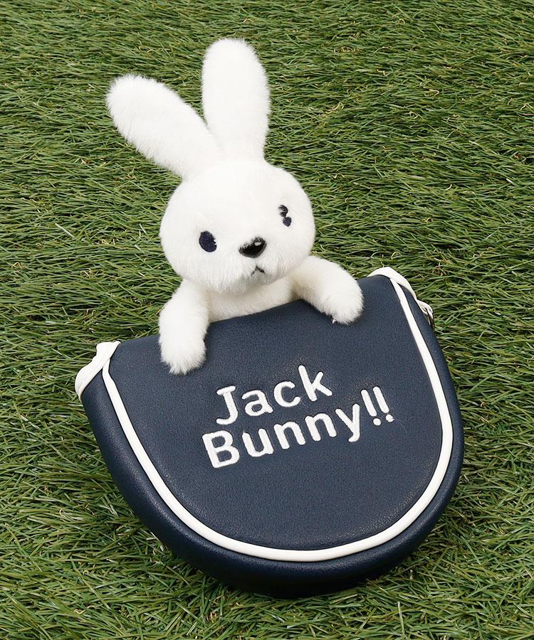 JB Bunny付き◆パターカバー(マレット型)