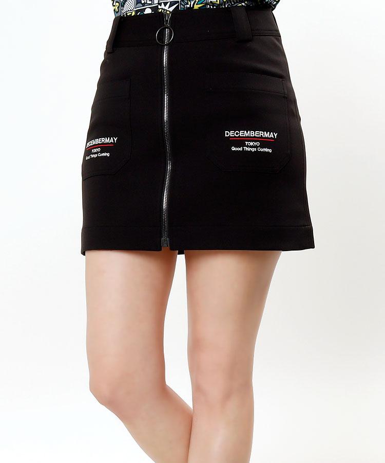 DM フロントジップ◆台形スカート