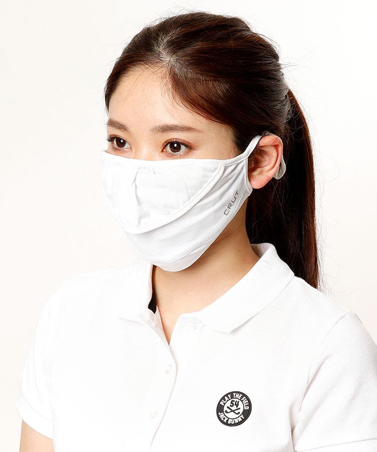 CU 抗菌★空気孔付きUVマスク
