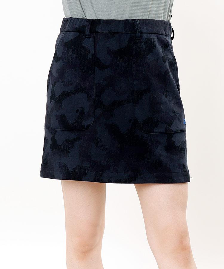 RO リバーシブル♪ダンボールスカート